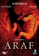 Araf - Turkish Movie Cover (xs thumbnail)