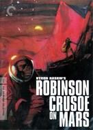 Robinson Crusoe on Mars - DVD movie cover (xs thumbnail)