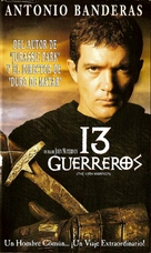 The 13th Warrior - Argentinian VHS cover (xs thumbnail)