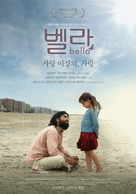 Bella - South Korean Movie Poster (xs thumbnail)