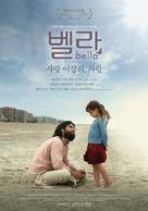Bella - South Korean Movie Poster (xs thumbnail)