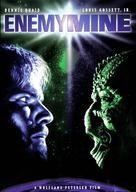 Enemy Mine - DVD movie cover (xs thumbnail)
