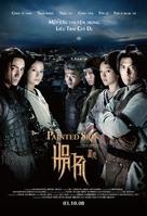 Hua pi - Vietnamese Movie Poster (xs thumbnail)