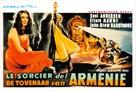 Roma contro Roma - Belgian Movie Poster (xs thumbnail)