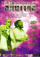 Shottas - Movie Poster (xs thumbnail)