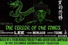 The Terror of the Tongs - British Movie Poster (xs thumbnail)