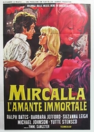 Lust for a Vampire - Italian Movie Poster (xs thumbnail)