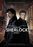 """Sherlock"" - Vietnamese Movie Poster (xs thumbnail)"