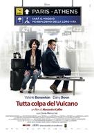 Eyjafjallajökull - Italian Movie Poster (xs thumbnail)