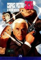Naked Gun 33 1/3: The Final Insult - Hungarian DVD cover (xs thumbnail)