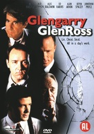 Glengarry Glen Ross - Dutch DVD cover (xs thumbnail)