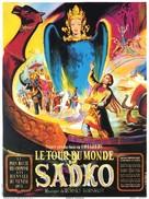 Sadko - French Movie Poster (xs thumbnail)