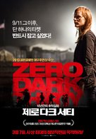 Zero Dark Thirty - South Korean Movie Poster (xs thumbnail)