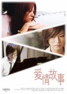 Oi ching ku see - Chinese Movie Poster (xs thumbnail)