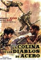 Men in War - Spanish Movie Poster (xs thumbnail)
