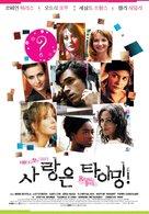 Les poupées russes - South Korean Movie Poster (xs thumbnail)