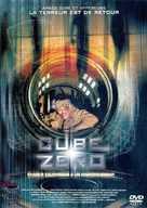 Cube Zero - French DVD cover (xs thumbnail)