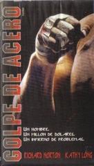 Under the Gun - Mexican VHS movie cover (xs thumbnail)