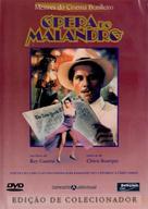 Ópera do Malandro - Brazilian Movie Cover (xs thumbnail)
