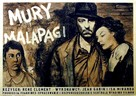 Mura di Malapaga, Le - Polish Movie Poster (xs thumbnail)