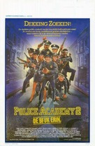 Police Academy 2: Their First Assignment - Belgian Movie Poster (xs thumbnail)