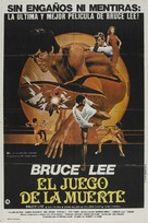 Game Of Death - Argentinian Movie Poster (xs thumbnail)