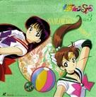 """Sailor Moon"" - Russian Movie Poster (xs thumbnail)"