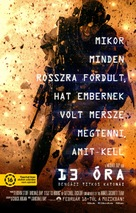 13 Hours: The Secret Soldiers of Benghazi - Hungarian Movie Poster (xs thumbnail)