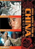 Once Upon A Time In China - DVD cover (xs thumbnail)