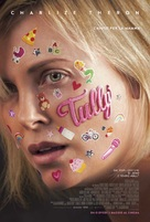 Tully - Italian Movie Poster (xs thumbnail)