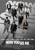 Now You See Me - Dutch Movie Poster (xs thumbnail)