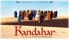 Safar e Ghandehar - French Movie Poster (xs thumbnail)