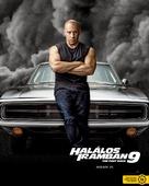 F9 - Hungarian Movie Poster (xs thumbnail)