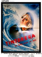 ¡Tintorera! - French Movie Poster (xs thumbnail)