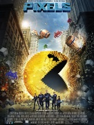 Pixels - Turkish Movie Poster (xs thumbnail)