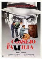 Conseil de famille - Spanish Movie Poster (xs thumbnail)