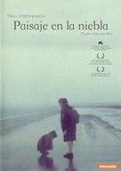 Topio stin omichli - Spanish DVD cover (xs thumbnail)