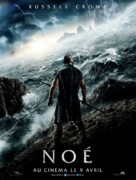 Noah - French Movie Poster (xs thumbnail)