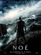 Noah - French Movie Poster (xs thumbnail)