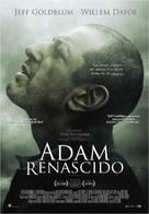 Adam Resurrected - Portuguese Movie Poster (xs thumbnail)