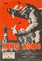 King Kong - Japanese poster (xs thumbnail)