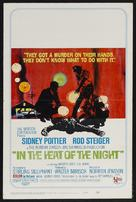 In the Heat of the Night - Movie Poster (xs thumbnail)