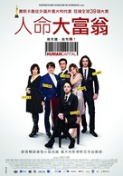 Il capitale umano - Taiwanese Movie Poster (xs thumbnail)