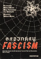Obyknovennyy fashizm - Russian Movie Poster (xs thumbnail)