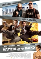 The Other Guys - Greek Movie Poster (xs thumbnail)