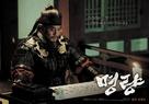 Myeong-ryang - South Korean Movie Poster (xs thumbnail)