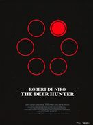 The Deer Hunter - Homage movie poster (xs thumbnail)