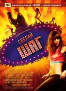 Make It Happen - Russian Movie Poster (xs thumbnail)