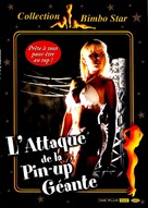 Attack of the 60 Foot Centerfolds - French DVD cover (xs thumbnail)
