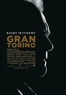 Gran Torino - Greek Movie Poster (xs thumbnail)